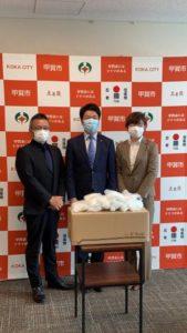 マスク1万枚を甲賀市に寄贈